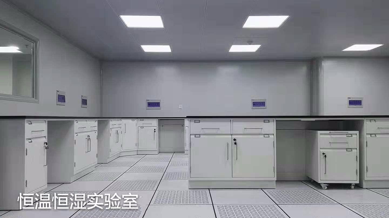 专业恒温恒湿实验室价格_叁叁企业网