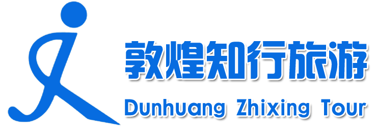 青海拓展训练项目-张掖创意婚礼-敦煌知行国际旅行社有限公司
