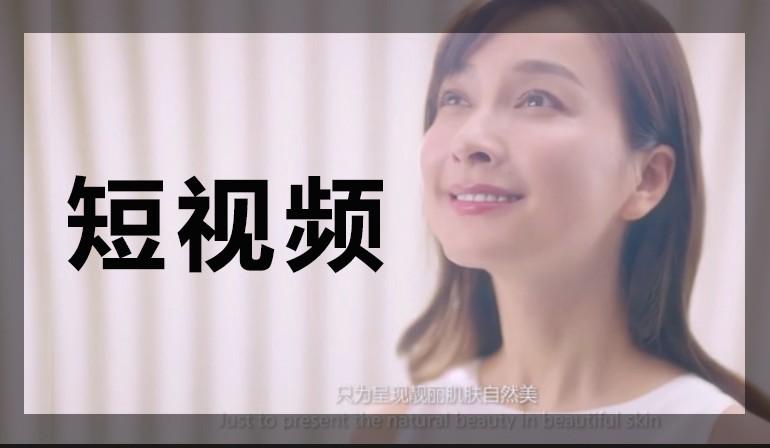 上海视频拍摄_快卓网