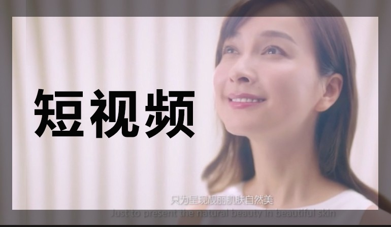 视频制作公司_快卓网