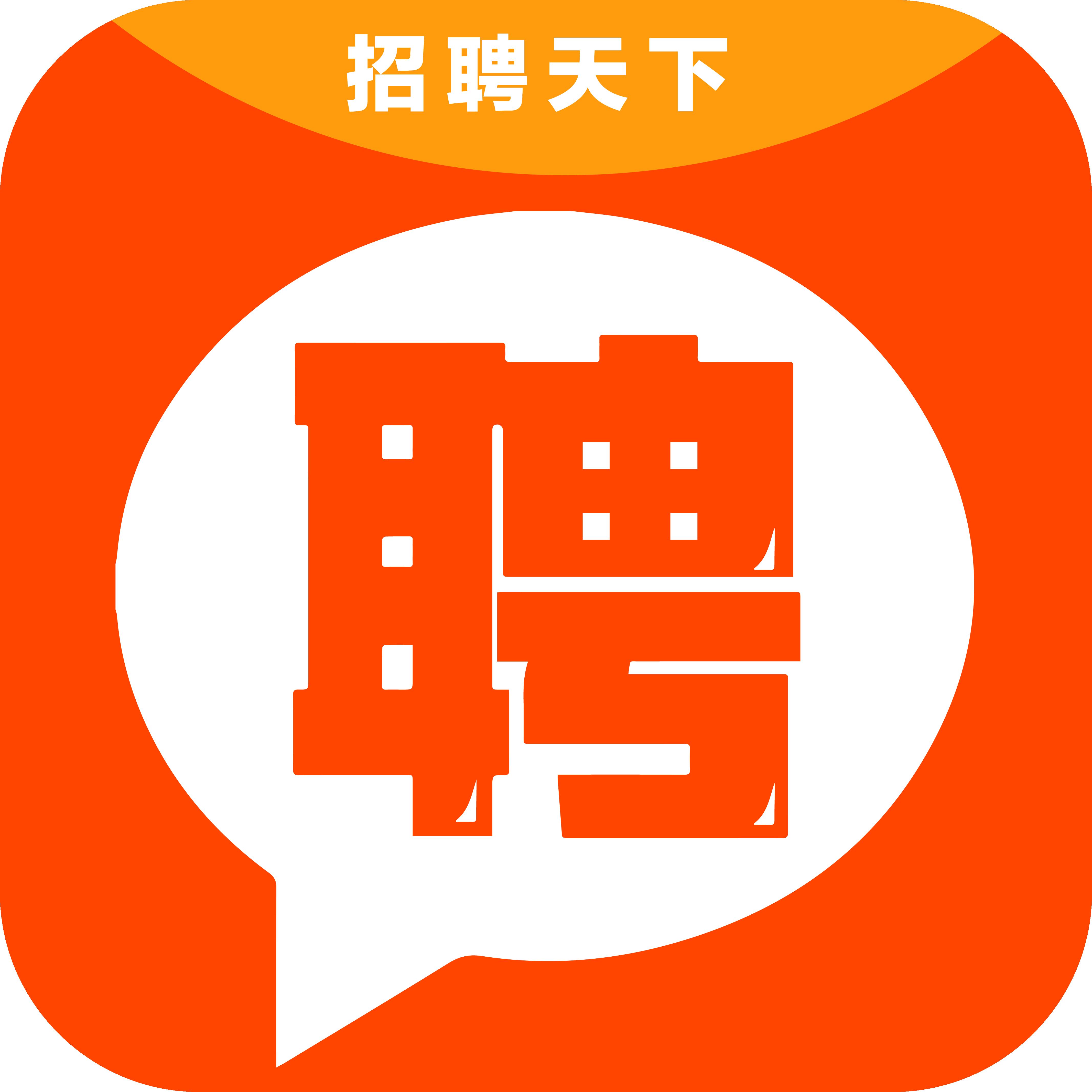 会展服务网_快递服务相关