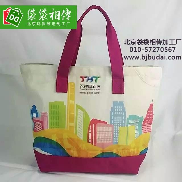 北京帆布袋定制 礼品袋 北京市衣印佳服装服饰有限公司