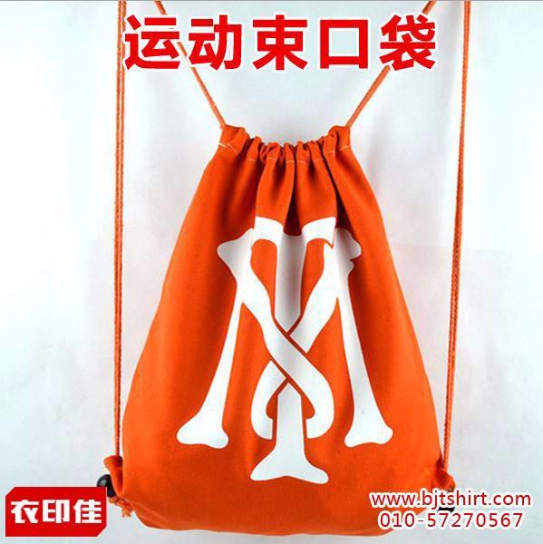 毛毡布袋-北京帆布袋批发-北京市衣印佳服装服饰有限公司