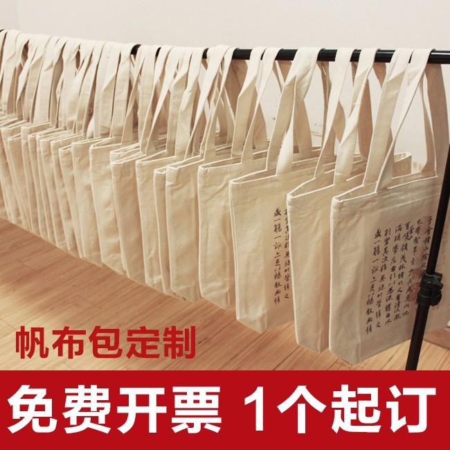 环保无纺布袋价格/北京牛津布袋厂家/北京市衣印佳服装服饰有限公司