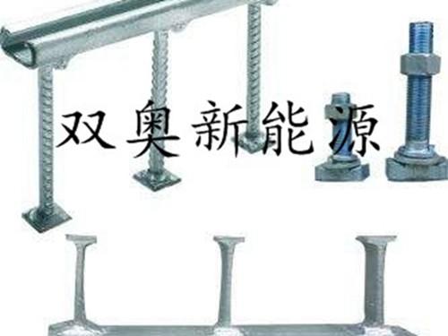 工程抗震支架配件/抗震管廊支架/霸州市双奥新能源材料有限公司