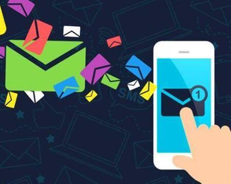 邮件营销营销_品质保证其他工具软件-广州速联信息技术有限公司