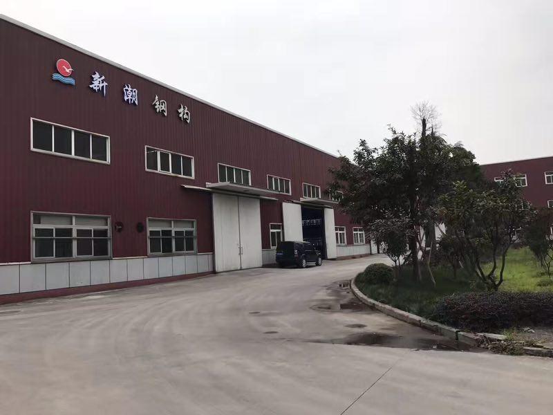 专业钢结构加工公司-知名钢结构工程报价-重庆新潮钢结构工程有限公司