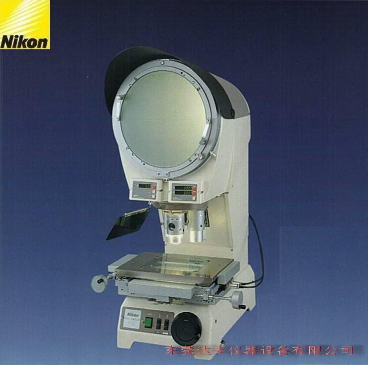 投影仪生产_测量仪器仪表生产