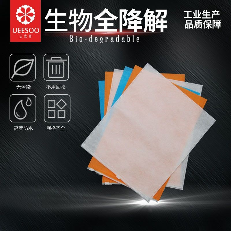 PLA聚乳酸生物降解定制-知名PLA生物全降解平口袋供应商-温州宝信科技有限公司上海分公司