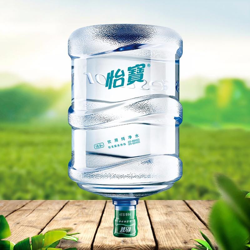怡宝官网订水_怡宝饮用水相关-广州市鼎叹贸易有限公司