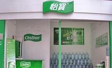 广州桶装水官网_桶装饮用水矿泉水相关-广州市鼎叹贸易有限公司