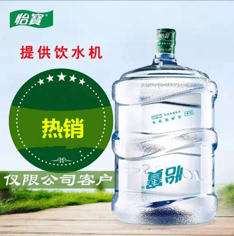 广州饮用水订水_饮用水处理设备相关-广州市鼎叹贸易有限公司