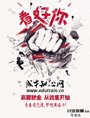 残疾人服务广告 残疾人提高能力 湖南成才职业培训学校