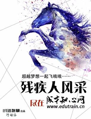 交友网_技能就业培训_湖南成才职业培训学校