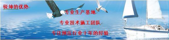租赁大型水袋_五金商贸网