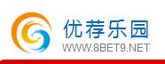 亚洲足球_中国体育运动产品代理