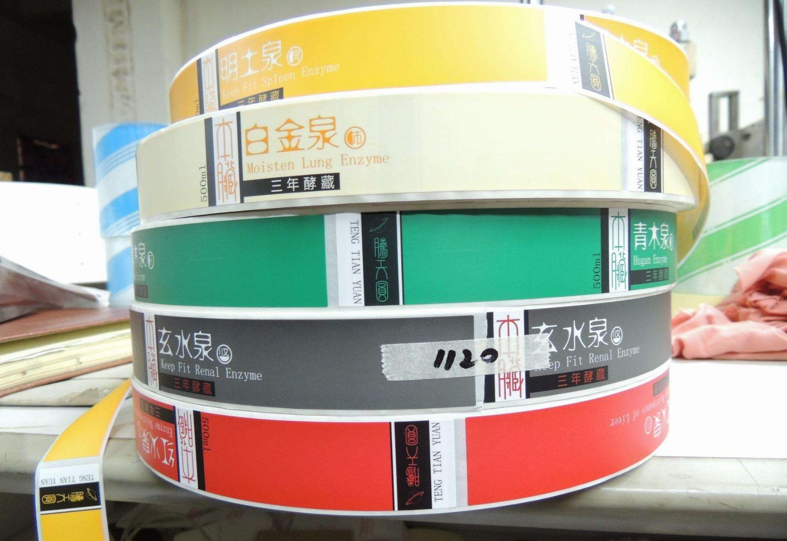 花边标价纸生产厂家_裁床不干胶标签定制-深圳市荣诚兴包装制品有限公司