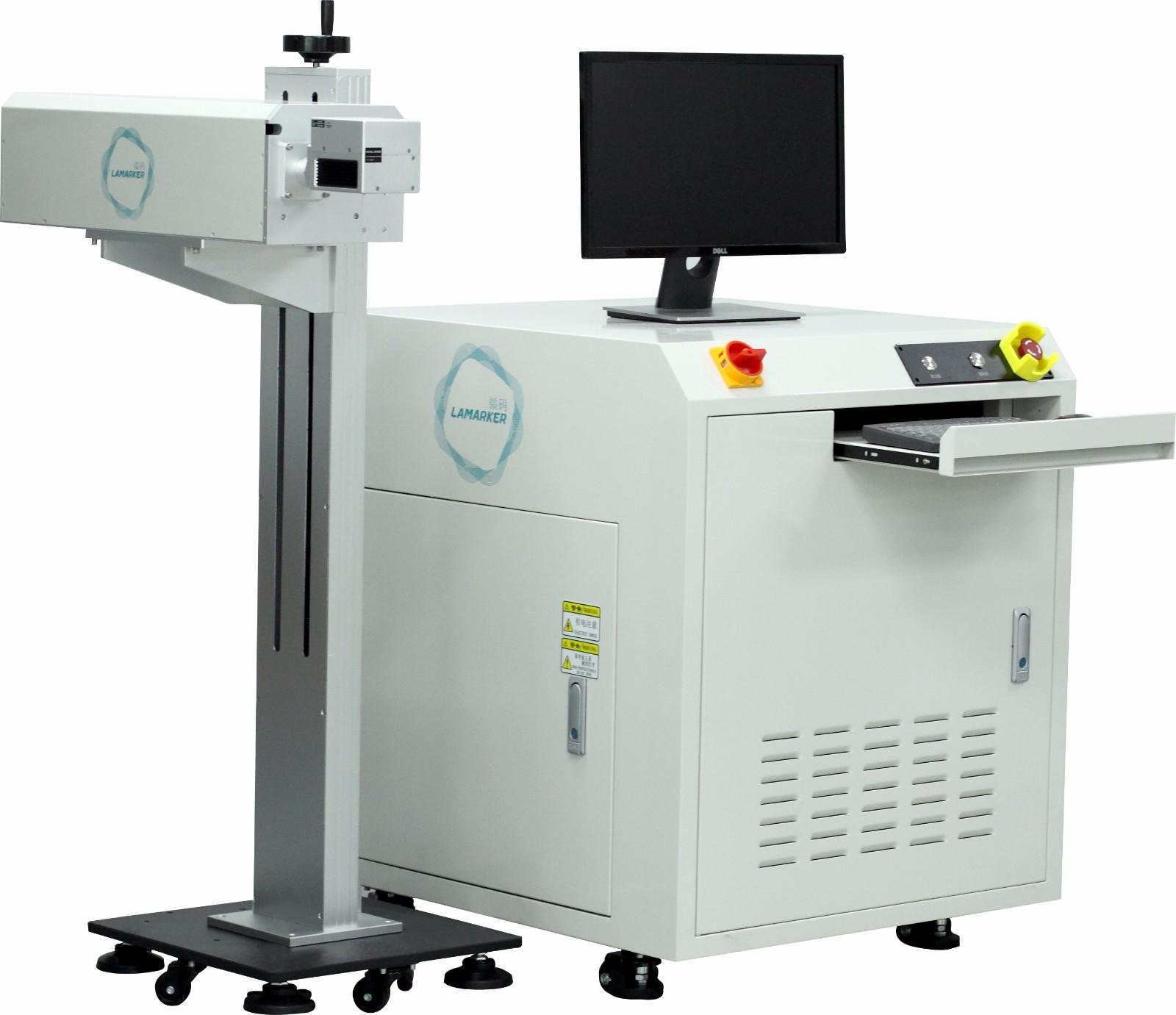 激光打标机价格 打标机有什么 广州镭码标识设备有限公司