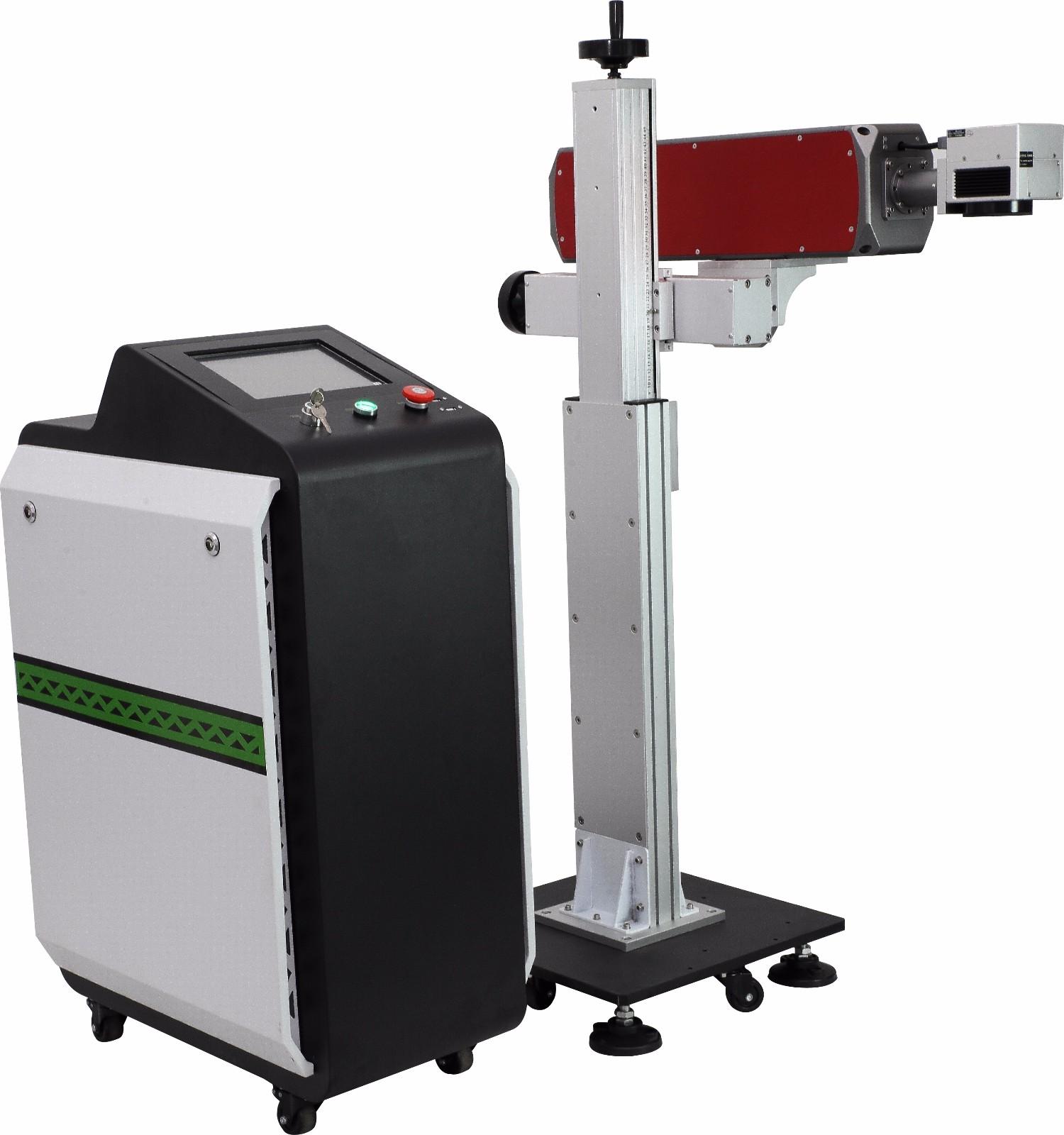 打标机CE认证打标机设备标识设备/打标机激光打标机设备标签激光打标机/广州镭码标识设备有限公司