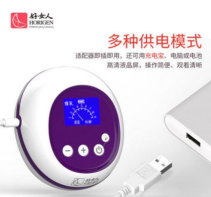 好用的大吸力吸奶器推荐 自动吸奶器好用吗 广东好女人母婴用品股份有限公司