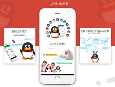 网站设计公司-展会海报设计-深圳市佰嘉奇品牌设计有限公司