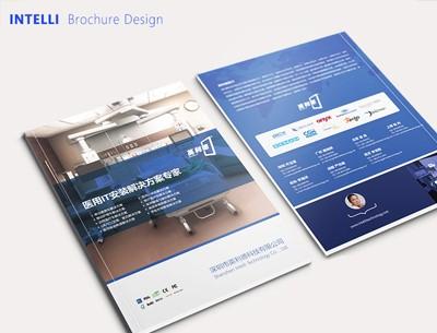 深圳画册设计_仪器信息网