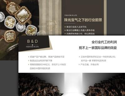 深圳众筹设计-logo设计创意-深圳市佰嘉奇品牌设计有限公司