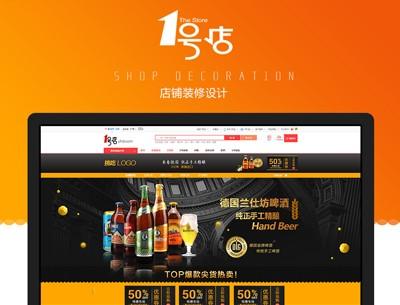 电商设计公司/网站设计公司/深圳市佰嘉奇品牌设计有限公司