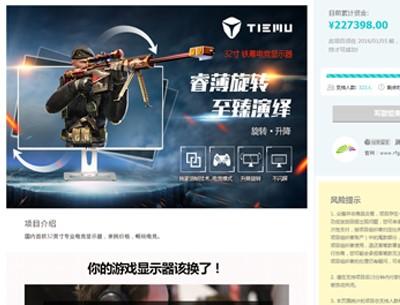 招商ppt设计 产品策划设计公司 深圳市佰嘉奇品牌设计有限公司