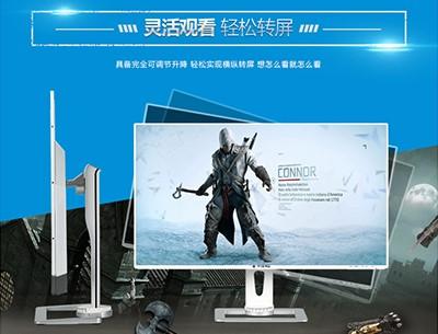 电商平面设计哪家好 专业海报设计师 深圳市佰嘉奇品牌设计有限公司
