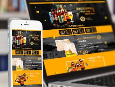 宣传海报设计公司 专业众筹策划运营 深圳市佰嘉奇