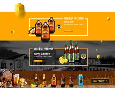 创意海报设计师/淘宝电商设计策划/深圳市佰嘉奇品牌