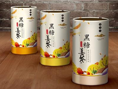 企业宣传册设计公司_创意包装设计师_深圳市佰嘉奇品牌设计有限公司
