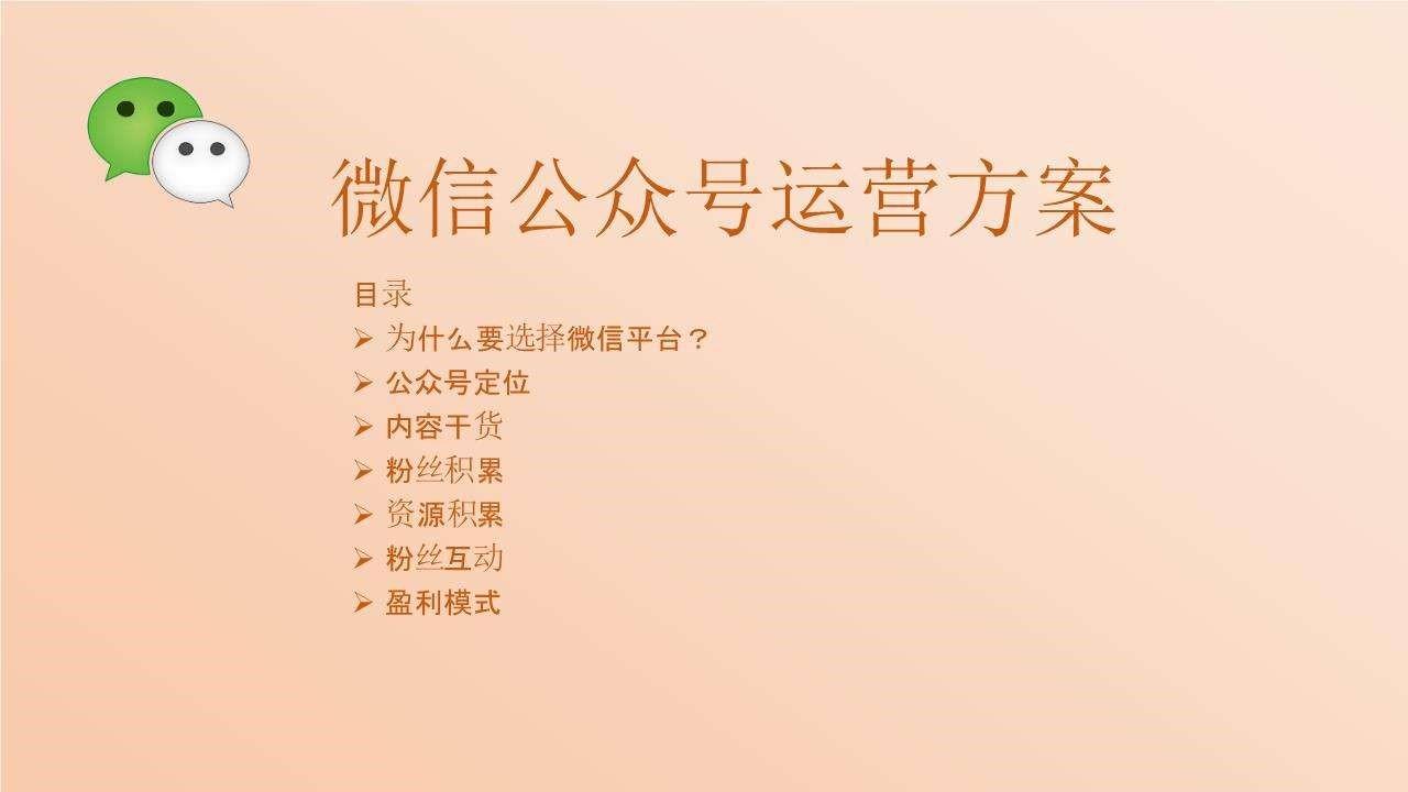 深圳專業品牌策劃_企業品牌運營策劃相關-深圳市佰嘉奇品牌設計有限公司