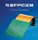 专业双面多层软硬结合线路板制造商_专业其他印刷线路板制造商