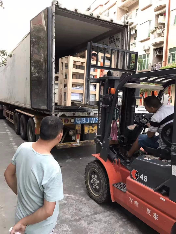 隆安海运散货_广东国际海运物流公司