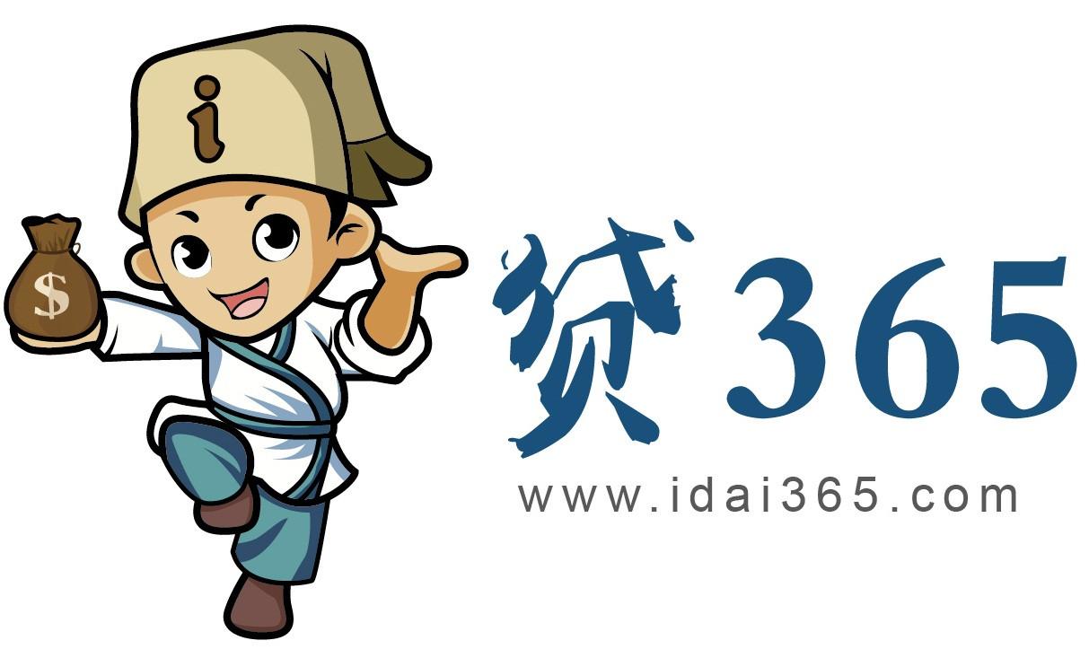 名下有微粒贷_中小企业法人贷款_冠勋金融信息服务(上海)有限公司