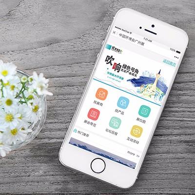 上海微信小程序商城/餐厅餐饮小程序/上海佳匠网络科技有限公司