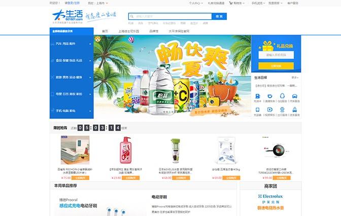 餐厅餐饮小程序定制-独立商城b2c电商网站设计-上海佳匠网络科技有限公司