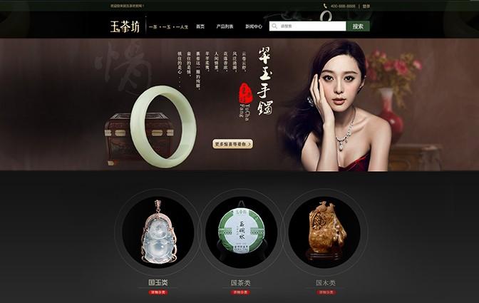 餐饮小程序制作-提供b2c电商网站制作-上海佳匠网络科技有限公司