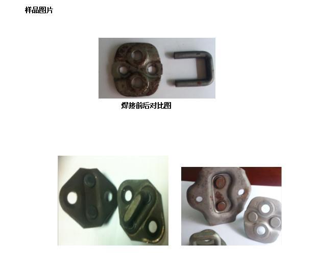 廣東中頻熱鉚焊機批發及采購/焊機供應商/中頻熱鉚焊機價格