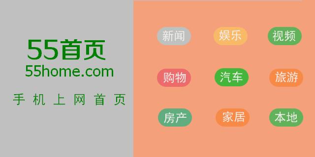 广州55首页_91采购网
