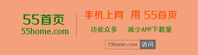 360网址导航浏览器_百业信息网
