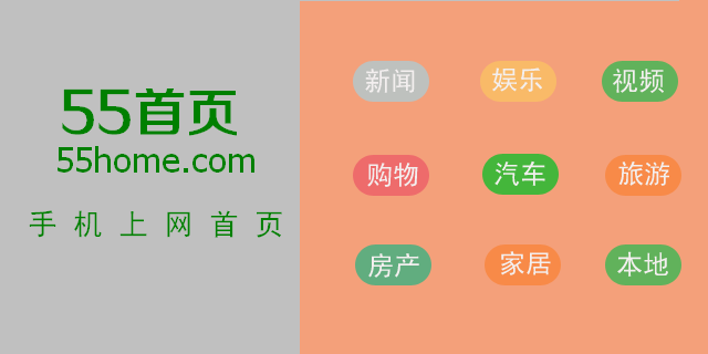 中医健康网站女性_百业信息网