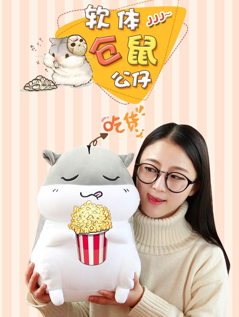 我们推荐公仔厂家_其它动物玩偶相关-杭州卢周贸易有限公司
