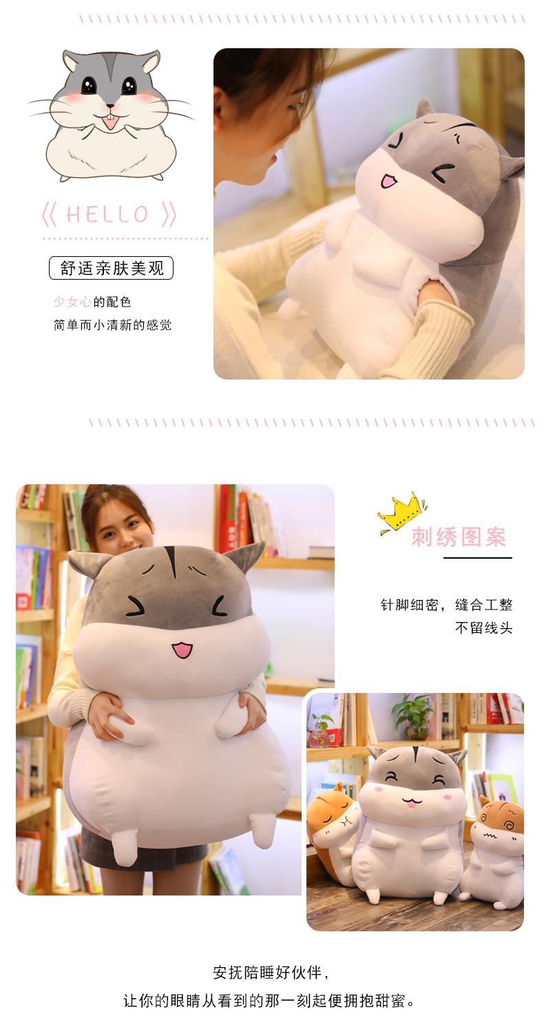 儿童玩偶价格_其它动物玩偶相关-杭州卢周贸易有限公司