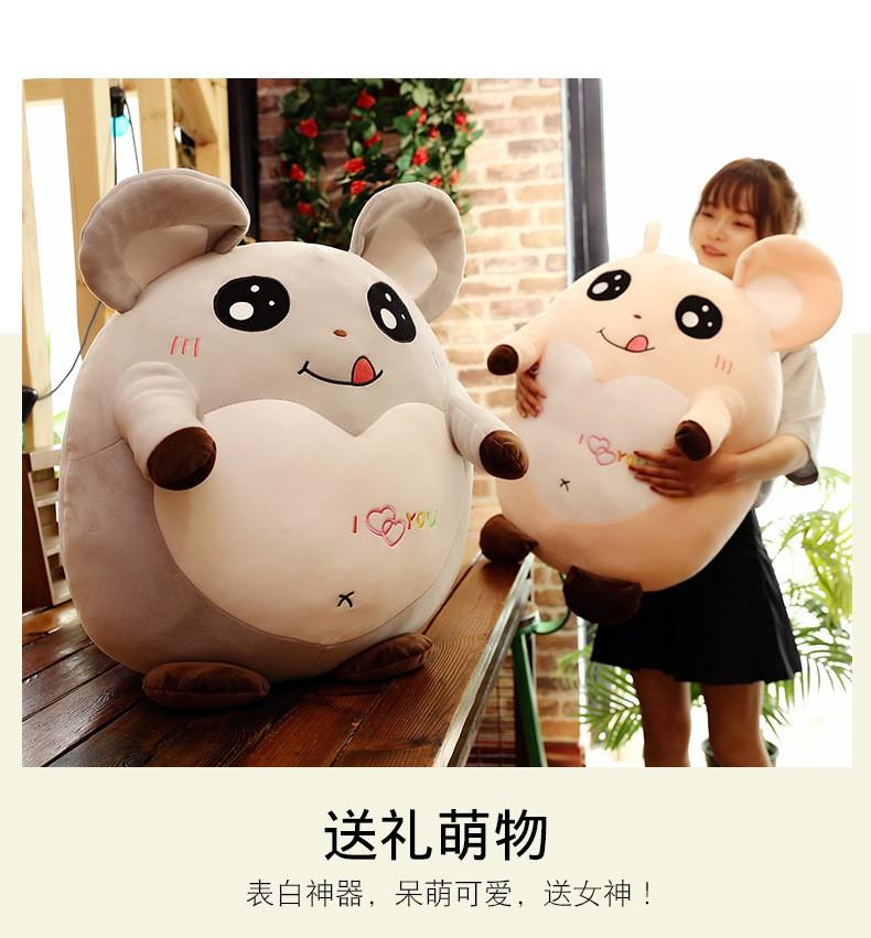 老鼠公仔_新年毛绒娃娃玩偶-杭州卢周贸易有限公司