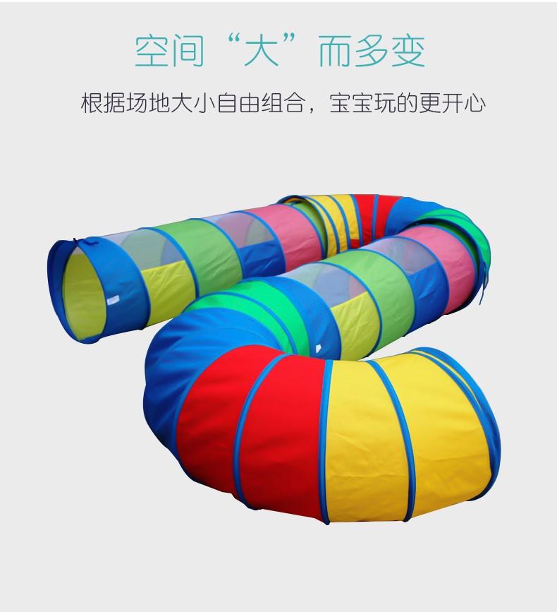 帐篷厂家_户外婴儿玩具厂家-杭州卢周贸易有限公司