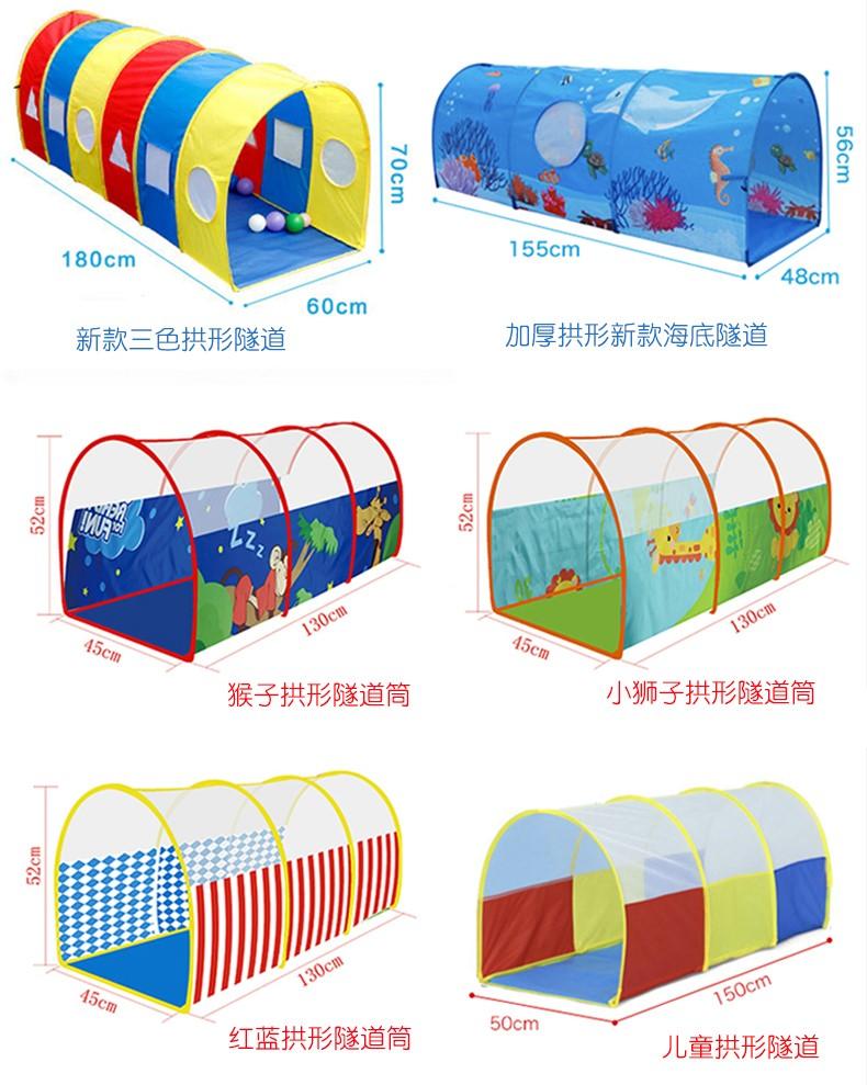 玩具厂家_其它益智和娱教玩具相关-杭州卢周贸易有限公司