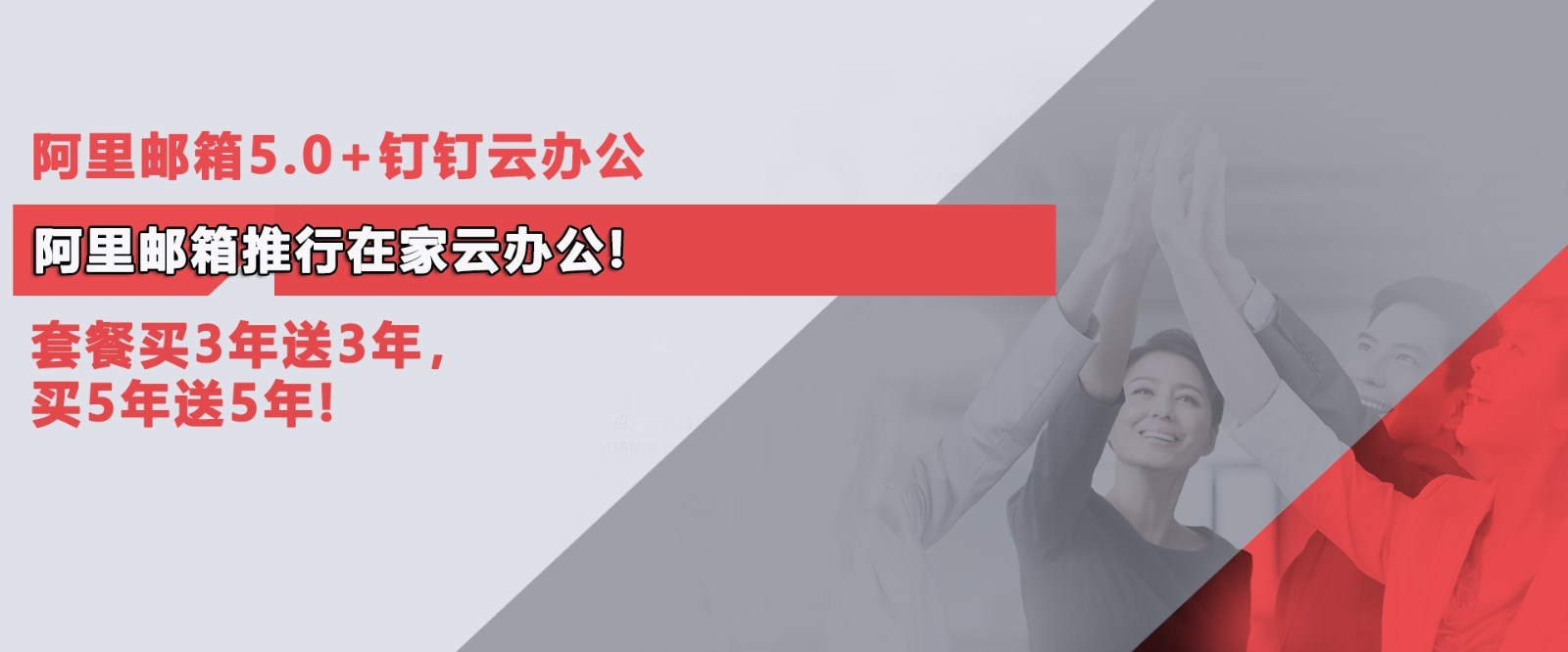 高品质购买阿里云邮报价_阿里云邮购买相关-深圳市小龙科技信息咨询有限公司